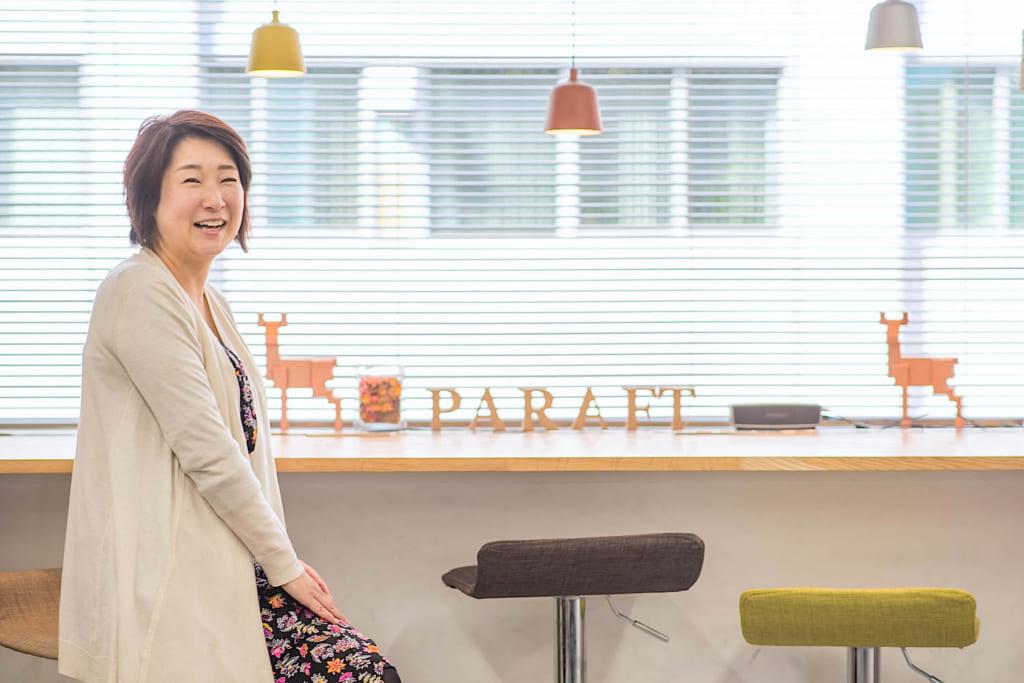 『PARAFT』編集長 鎭目美代子さんに聞く、人生をもっと豊かにする「モザイクワーク」という働き方