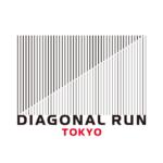 Diagonal Run Tokyo – ダイアゴナルラントウキョウ
