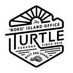 Turtle – タートル